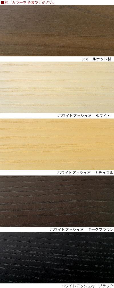 M-RS TOME(トメ) ダイニングテーブル
