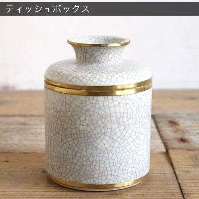 タイ雑貨 小物入れ ティッシュボックス 磁器 ホワイト/ゴールド