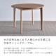 SIKI FURNITURE(シキファニチア) ユーロ 丸テーブル ダイニングテーブル