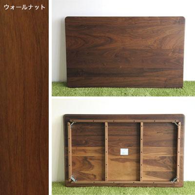 SIKI FURNITURE(シキファニチア) ユーロ ダイニングテーブル 無垢材 幅130-200cm