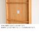 SIKI FURNITURE(シキファニチア) モリス ダイニングテーブル 無垢材 幅130-200cm