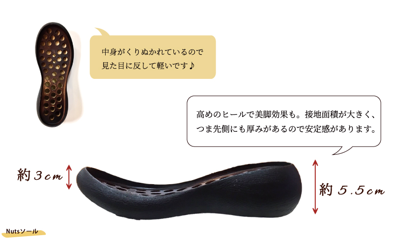 【キャンペーン中】ベーシックサボ 72113