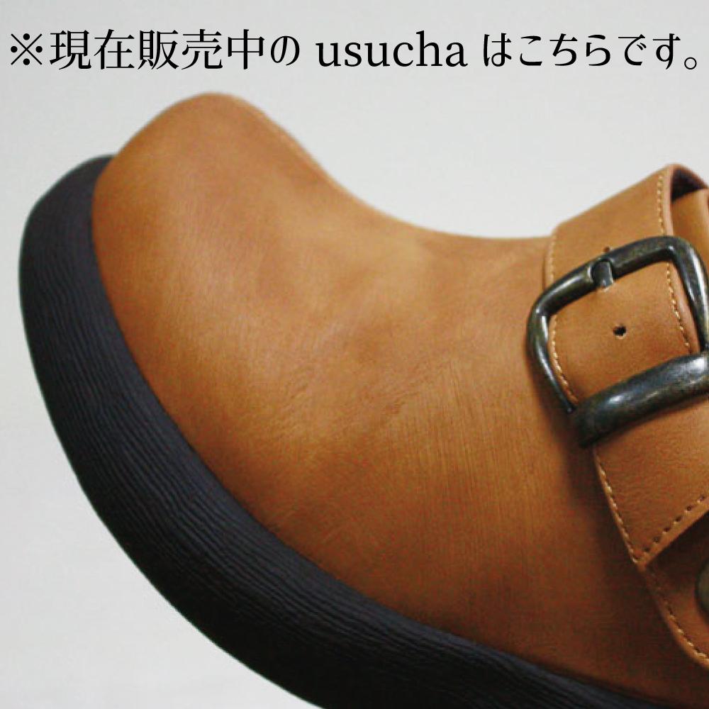 【再入荷】ベーシックサボ 72113
