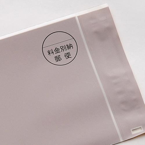 ビニール封筒M1-1(ゴールド窓付2 別納)