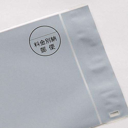 ビニール封筒M1-1(silver窓付2 別納)