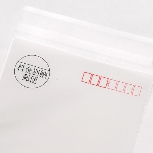 ビニール封筒M1-3