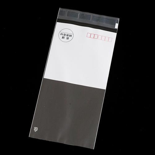 ビニール封筒M2-5