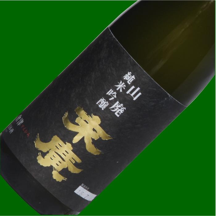 末廣「亀の尾」純米大吟醸 720ml