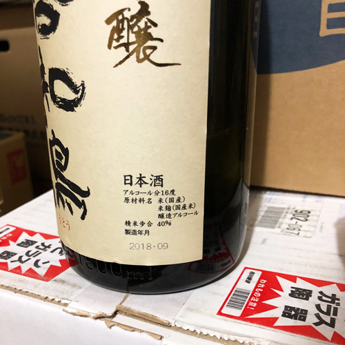 善知鳥 大吟醸【マルミVintage.ColdAging】2018.9瓶詰 1800ml