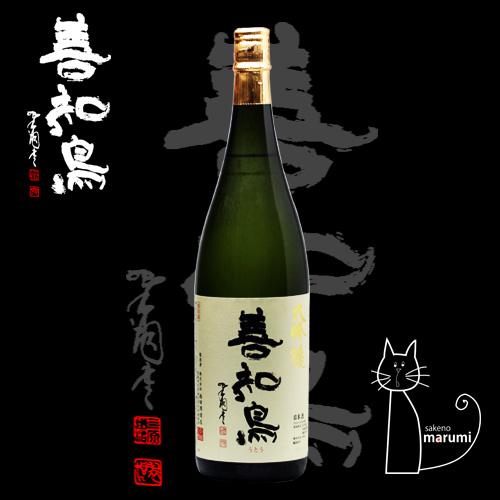 善知鳥 大吟醸【マルミVintage.ColdAging】2016.9瓶詰 1800ml