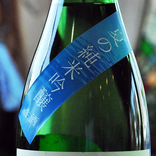 羽根屋「夏の純米吟醸」生酒 1800ml
