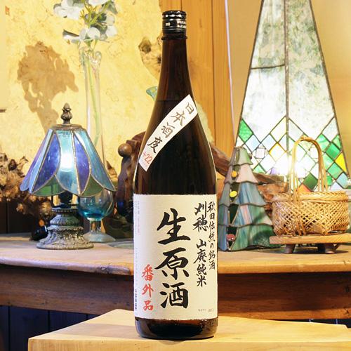 刈穂「番外品+21」山廃純米生原酒 1800ml