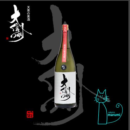 大信州 「超辛口」 純米吟醸生 720ml