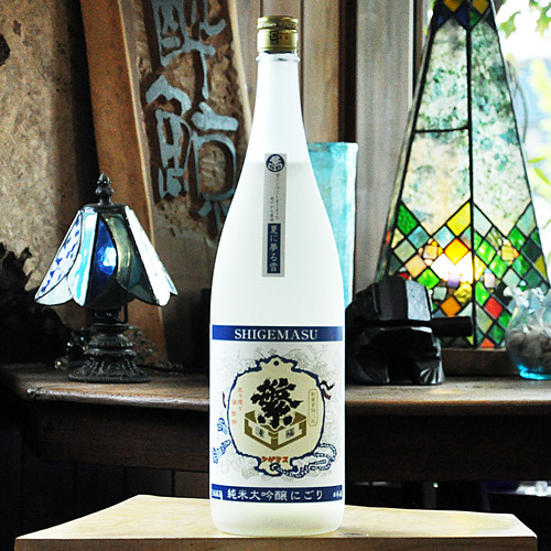 繁桝「夏に夢る雪」純米大吟醸にごり 1800ml