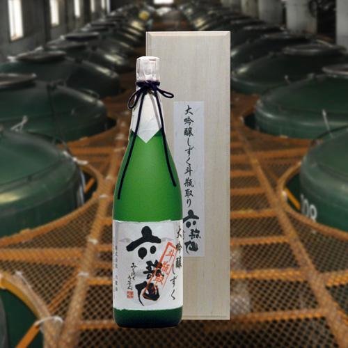 六歌仙 大吟醸「しずく斗瓶取り」1800ml