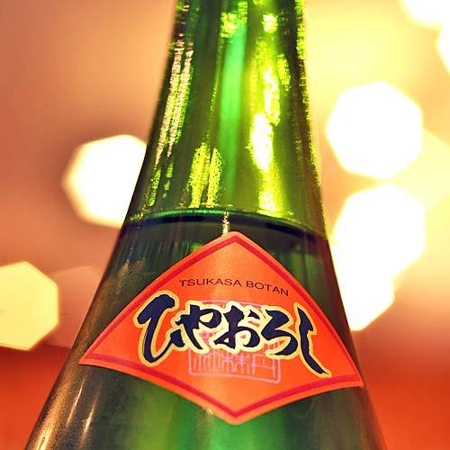 司牡丹 船中八策「ひやおろし」超辛口純米原酒1800ml