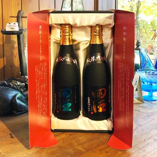 田酒「山田錦の両親の酒」純米大吟醸 720ml×2