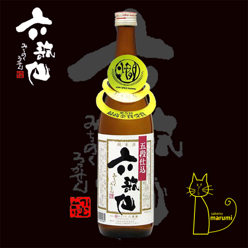 六歌仙「五段仕込み」純米 1800ml