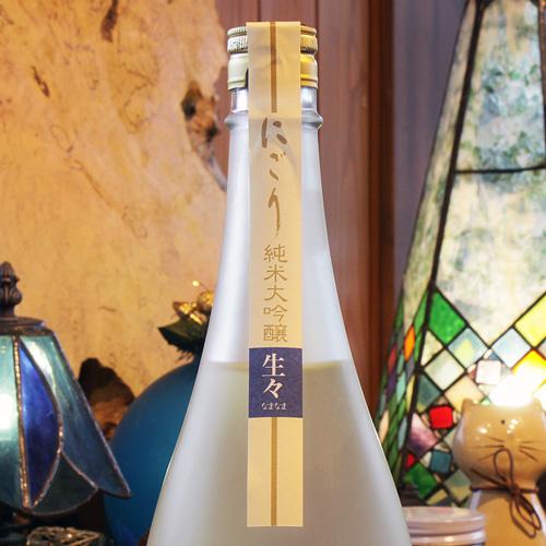 繁桝「にごり」純米大吟醸生々 1800ml
