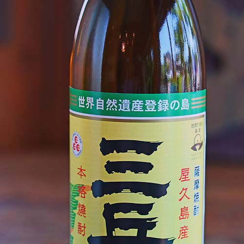 三岳 本格芋焼酎 25度 900ml