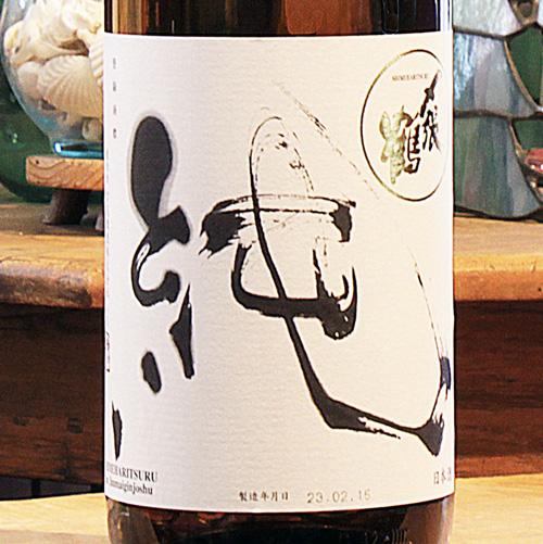 〆張鶴「純」純米吟醸 1800ml