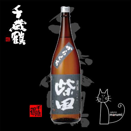 千歳鶴「柴田」からくち 本醸造 1800ml