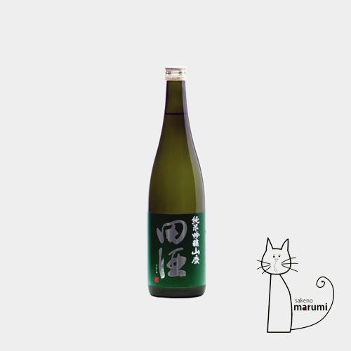 田酒「山廃」純米吟醸 720ml