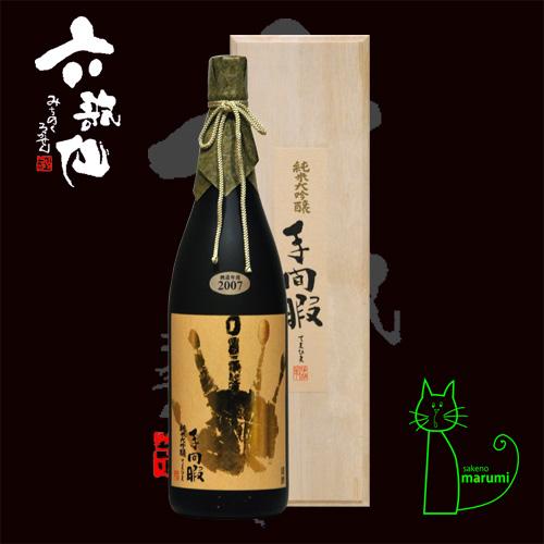 六歌仙「手間暇」純米大吟醸 1800ml