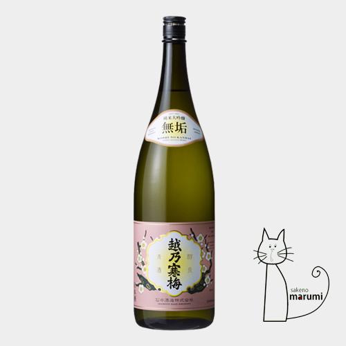 越乃寒梅「無垢」純米大吟醸 1800ml