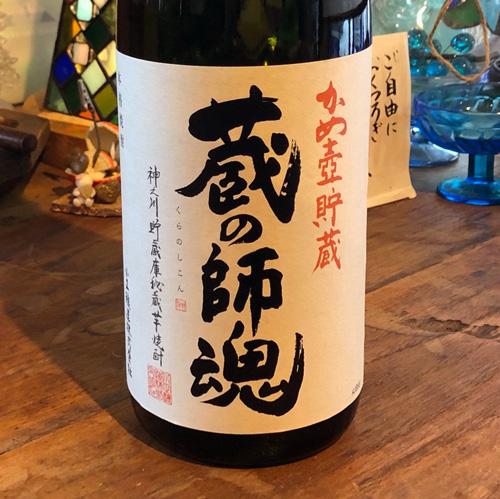 蔵の師魂 本格芋焼酎 25度 720ml