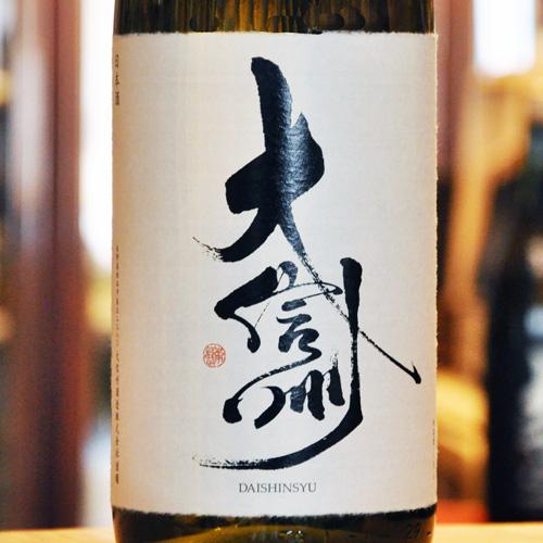 大信州「手いっぱい」純米大吟醸 1800ml