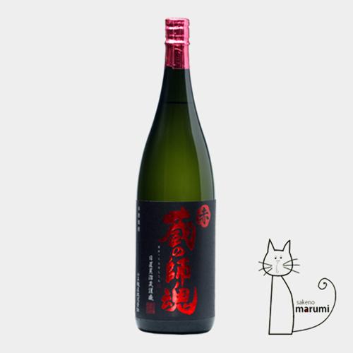 蔵の師魂「赤」本格芋焼酎 25度 720ml