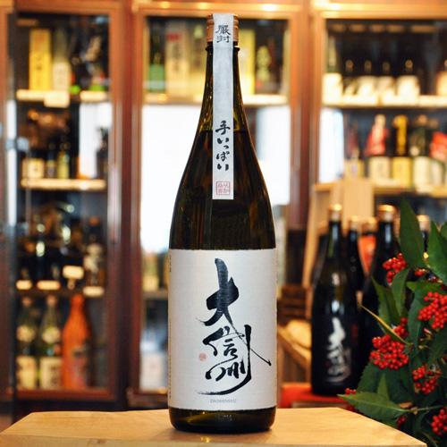 大信州「手いっぱい」純米大吟醸 720ml