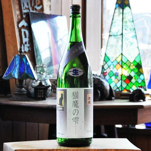 末廣「猫魔の雫」純米吟醸 無濾過生原酒 720ml