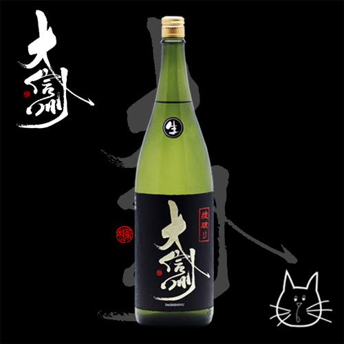 大信州「掟破り」純米大吟醸 生酒 1800ml