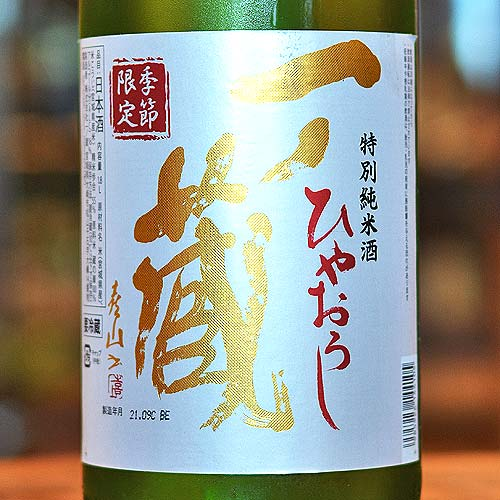 一ノ蔵「ひやおろし」特別純米酒 1800ml