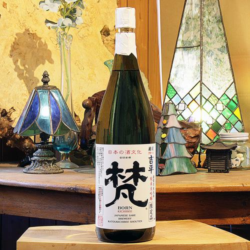 梵「吉平」純米大吟醸 1800ml