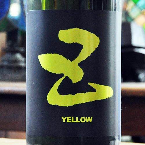 五橋 Five(ファイブ)イエロー 純米生原酒 720ml