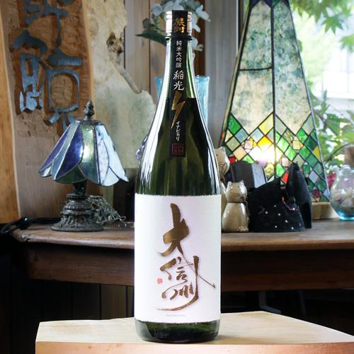大信州 「稲光」純米大吟醸 1800ml