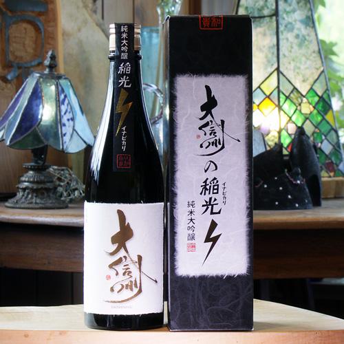大信州 「稲光」純米大吟醸 720ml