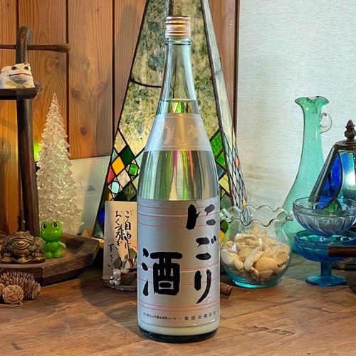 菊姫「にごり酒」山廃仕込 1800ml