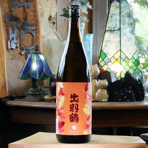 出羽鶴「秋あがり」純米酒 1800ml