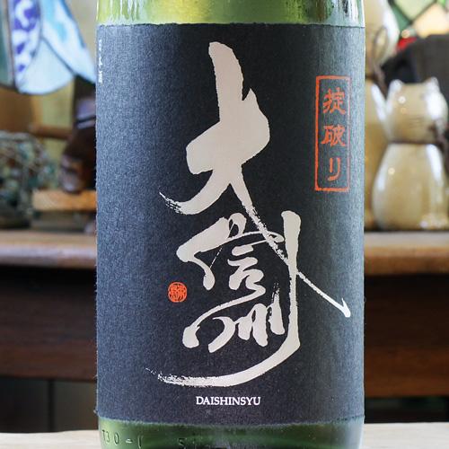 大信州「掟破り」純米大吟醸 生詰 720ml