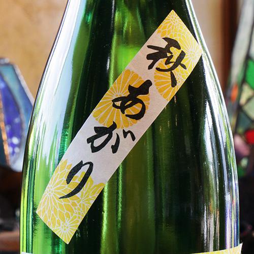 月の輪「秋あがり」 純米酒 1800ml