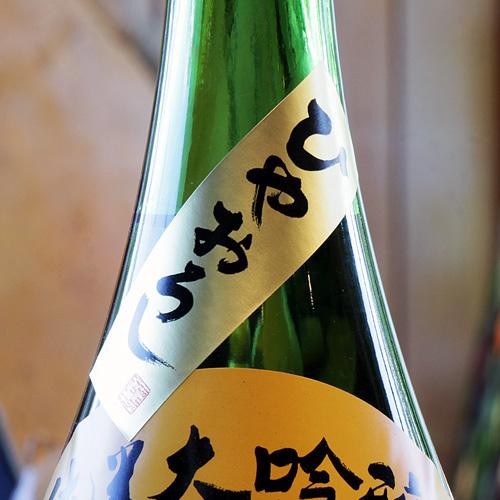 雨後の月「ひやおろし」千本錦 純米大吟醸 1800ml