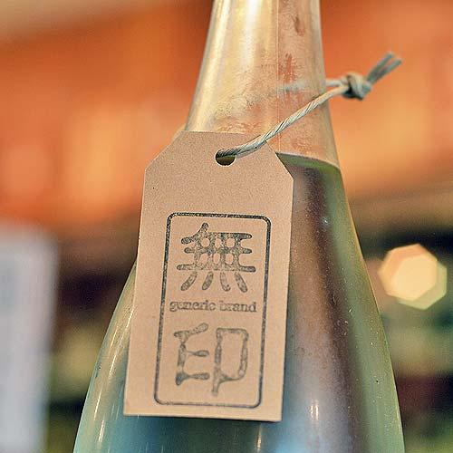 無印 純米吟醸生酒 1800ml