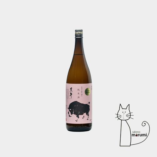 黒牛「雄町100% 加水瓶燗急冷」30BY 純米酒 720ml