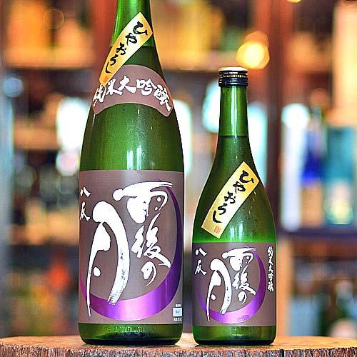 雨後の月「ひやおろし」八反 純米大吟醸 1800ml
