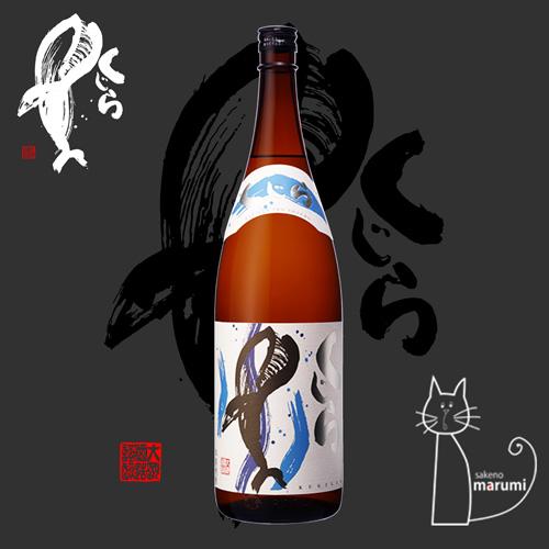 くじらのボトル「新焼酎」本格芋焼酎 25度 1800ml