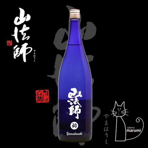 山法師「初」純米吟醸 生原酒 1800ml